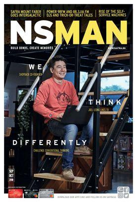 NSman