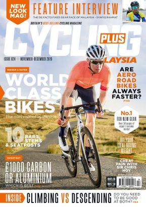 Cycling Plus Malaysia